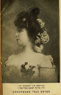 Bessie Thomashefsky